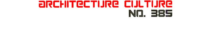 architecture culture 2